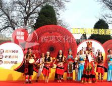 韩城国际旅游文化节演出活动