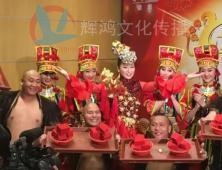 原生态歌舞团上央视春晚参加演出跳菜舞蹈
