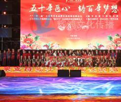 勐海陈升茶业10周年庆演唱会活动舞团演员合影
