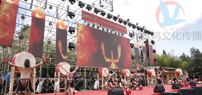 戈贾七月火把节大型演出活动案例