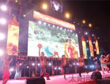 戈贾七月火把节演出活动